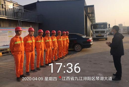 九江中转站餐厨废水项目